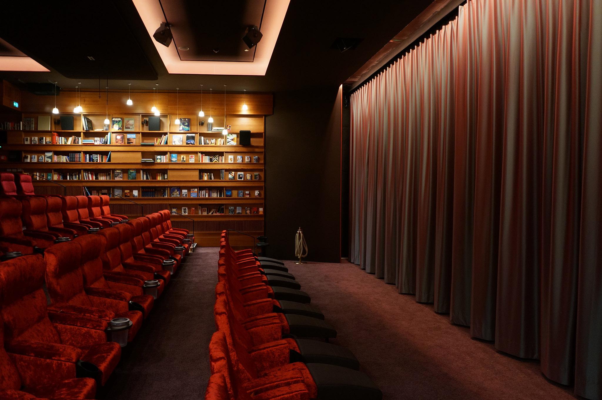 Astor Filmlounge - Saal 3 02